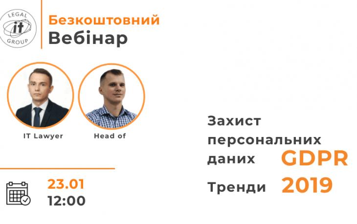 (COPY) (COPY) Обложка ютуб вебинар укр - Пользовательские размеры