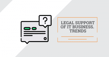 Legal support of IT business. Trends.