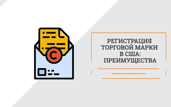 дополнительные домены регистрация